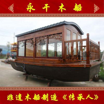 天津光合谷景区电动客船旅游观光画舫船