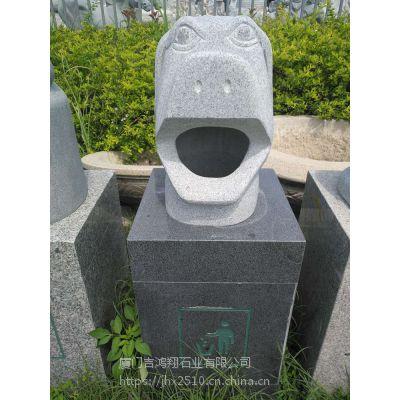 惠安石雕动物垃圾桶雕刻 石雕垃圾桶 公园景区摆件图样定做