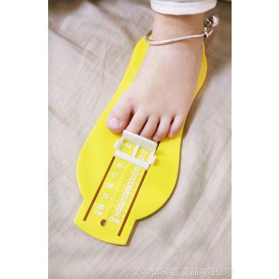 欧美成熟产品 儿童 量脚器 圆形量角器 ABS工程塑料
