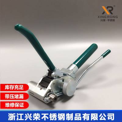 供应不锈钢扎带收紧剪切工具\XR-LQC\兴荣制品