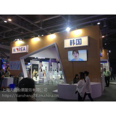 上海国际跨境电商博览会