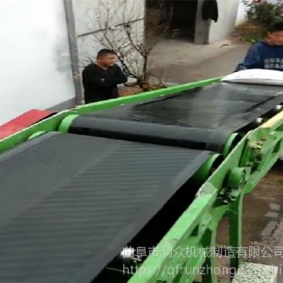 皮带机生产实力厂家 尼龙橡胶带输送机