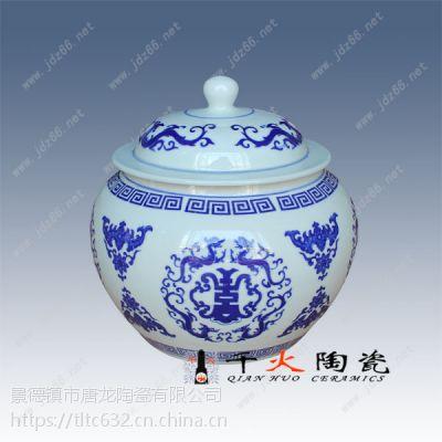 定做陶瓷蜂蜜罐 食品包装罐子 厂家可印logo 景德镇千火陶瓷