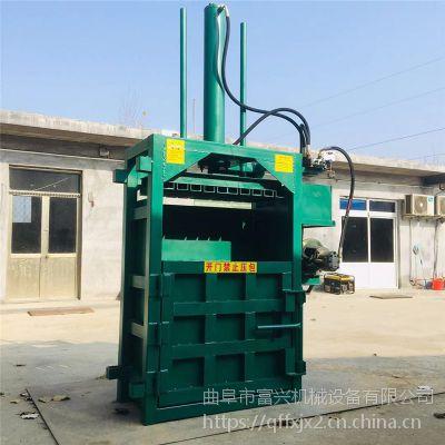 富兴红牛易拉罐压块机 电动液压复制打包机 工厂边角料余料挤包机