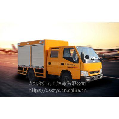 工程抢险电源车,国六1.8L新标准发电车改装销售