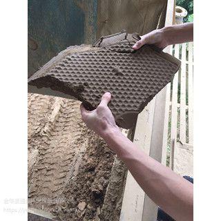 搅拌站必备泥浆处理器锯割石材淤泥干化机