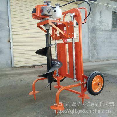 佳鑫手推式可随意移动挖坑机 大功率工程地钻机 林业机械专用植树挖坑机