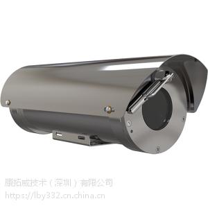 AXIS XF40-Q1765防爆网络摄像机安讯士XF40-Q1765-60C