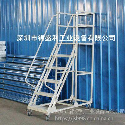 珠海地铁站登高作业移动平台梯,佛山仓库货架登高梯