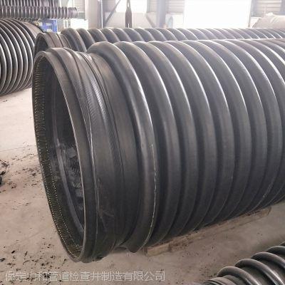 聚乙烯缠绕结构壁管 DN1200mm克拉管B型 源头厂家