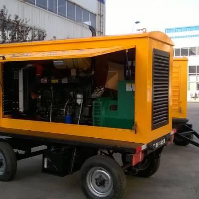 潍柴60KW移动拖车柴油发电机组价格 牵引式防雨棚发电机