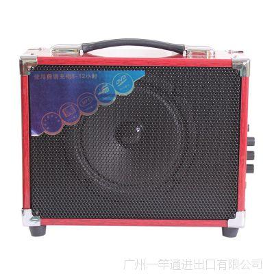 广州一竿通凡讯广场舞音响 移动充电音响 电瓶音响 户外插卡音箱