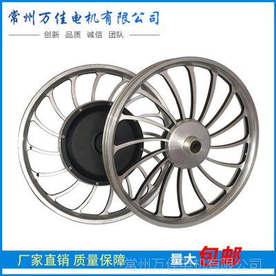 厂家供应电动车轮胎 滑板车26寸一体轮 多种型号