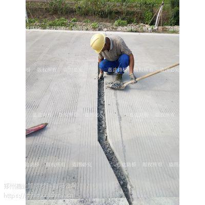 如何防止水泥路面重大裂缝出现?水泥路面裂缝怎么处理?