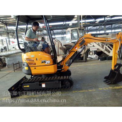 犀牛20微型挖掘机 带伸缩带侧挖的小型挖掘机进口发动机配置