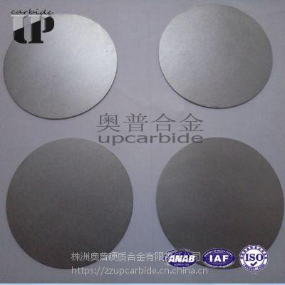 磨光99.98%钨圆片Φ99*1 精磨钨圆块 高纯钨圆板 钨块钨板材 钨圆 钨圆片 钨圆块