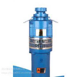 兴城给水泵并泵循环水式真空泵