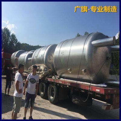 供应活性炭过滤器 地下水处理饮用水工程过滤罐 广旗牌