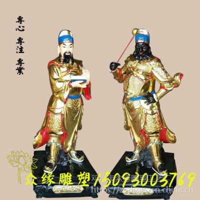 文武判官:佛教用品,完美的佛学用具,精致的雕刻技巧,大气的树脂制造。