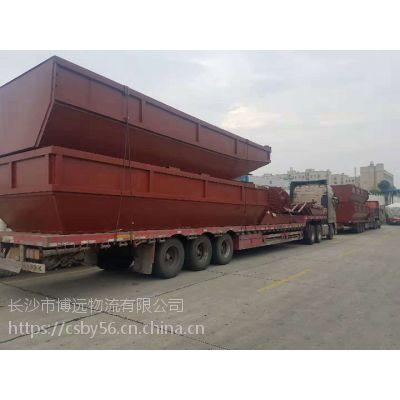 望城、宁乡、浏阳机械设备运输 找6.8米货车运输博远物流整车运输
