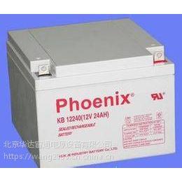 凤凰蓄电池KB121000(荆州)代理参数/特价供应特点