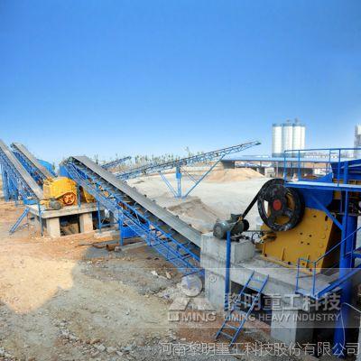 石料生产设备 黎明重工砂石骨料生产线设备