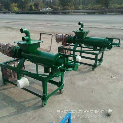 鸡粪固液脱水机 猪粪干湿分离机厂家 富鑫机械