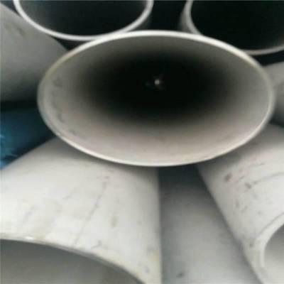 310S定尺不锈钢管多少钱_ 377*10加油站改造定尺不锈钢管