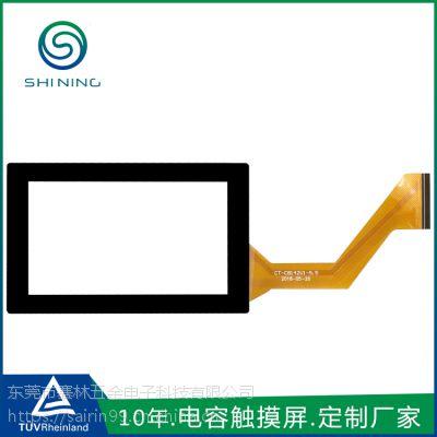 10寸CT-C8142自动销售一体机电容触摸屏