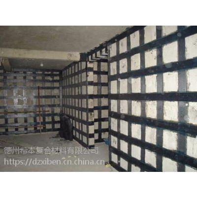 新乡加固材料供应高品质加固碳纤维布厂家