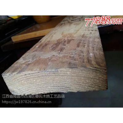 供应优质上等海南黄花梨老料板材(降香黄檀,中国海南)