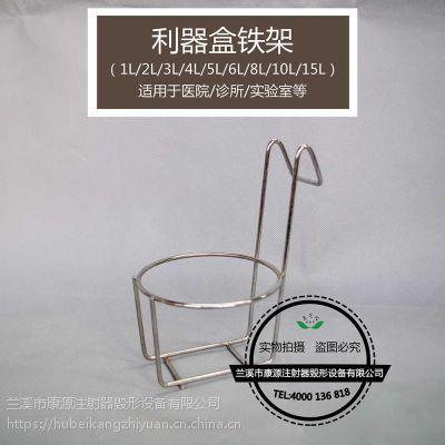 圆形/方形利器盒挂架
