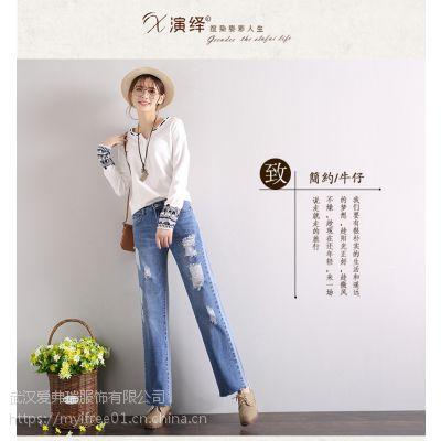 服装进货指南 宠爱女人新款时尚九分牛仔裤 尾货