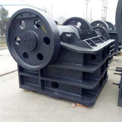 PE-250*400颚式破碎机生产厂家 销售 维修 建筑垃圾 石料破碎线