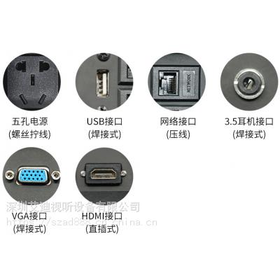 墙面插座 86铝拉丝面板插座 HDMI入墙式插座 USB带充电墙体式插座 VGA AV音视频插座