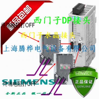 西门子S7-300RS485数据总线接头性能参数