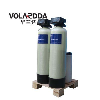 全自动软化水处理装置 华兰达厂家定制 去除钙镁离子水处理设备