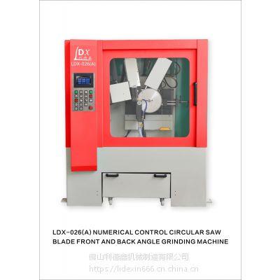ldx026a 广东圆锯片磨齿机 佛山圆锯片磨齿机 圆锯片磨齿机厂家 圆锯片磨齿机加工 锯片数控磨
