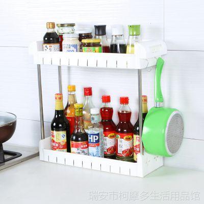 多功能厨卫收纳架 有挂钩置地二层厨房收纳夹缝架