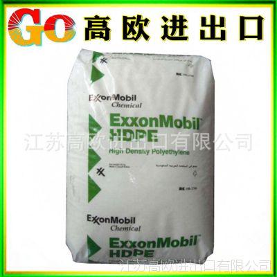 进口低压聚乙烯 高硬度 pe原料 薄膜级HDPE/埃克森美孚/HTA001HD