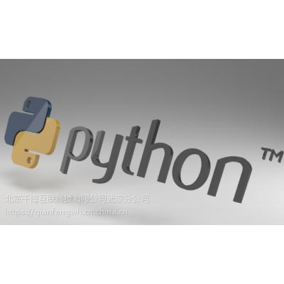 武汉的Python开发培训课程好不好?