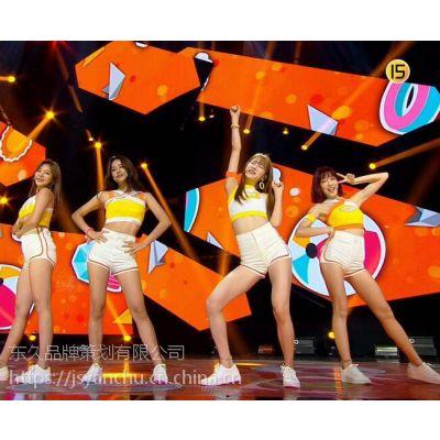 南京舞蹈表演 南京舞蹈演出 拉丁-国标-华尔兹-芭蕾-恰恰等