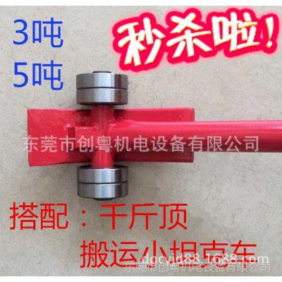 起重撬棍3T5T(吨) 带轴承搬动工具 JO型撬杠 省力搬运设备撬棍