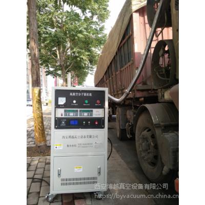 邯郸LNG抽真空机组专业设备 性能好 持久耐用价格实惠发货速度快