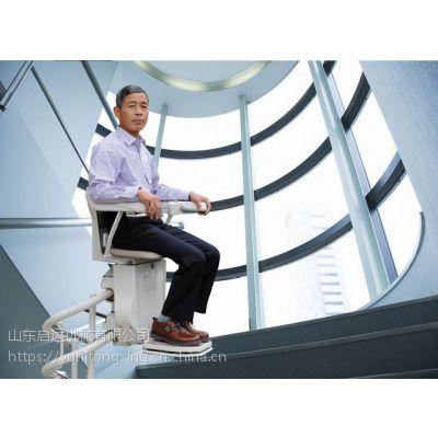 湖南 娄底市双轨电动升降椅 老年人爬楼电梯 座椅电梯启运厂家专业定制