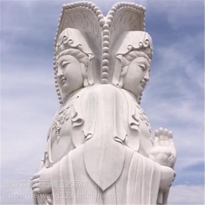 石雕三面观音像 汉白玉三面菩萨神像寺庙景区供奉南海观世音雕刻