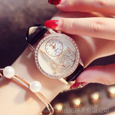 正品韩国时尚大表盘手表女韩版镶钻潮流女表埃非尔巴黎铁塔手表批