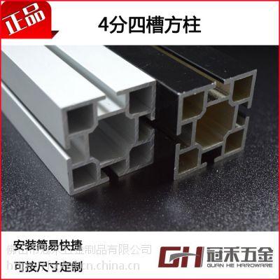 特装摊位40方柱展位四分方柱八槽展会铝柱标摊展架搭建铝料厂家