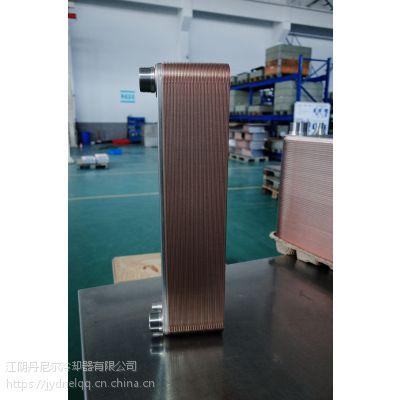 进口钎焊换热器 液压站 过水热 阿特拉斯空压机用