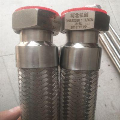 厂家加工 低温液氨金属软管 耐磨耐腐蚀衬四氟金属软管 波纹管定制